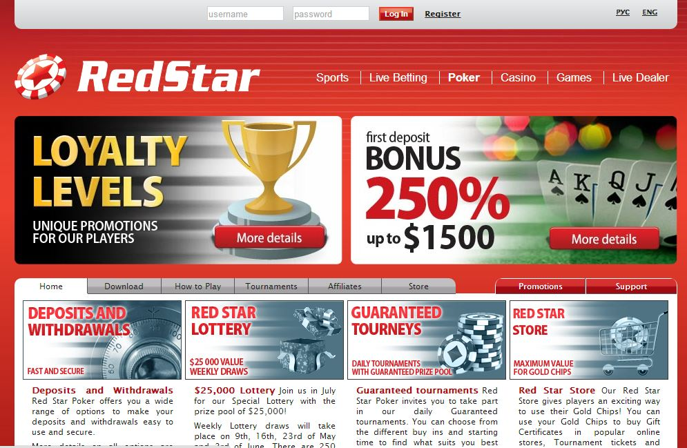 Red Star Screenshots 1